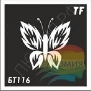 Трафарет БТ116
