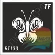 Трафарет БТ133