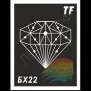 Трафарет БХ 22
