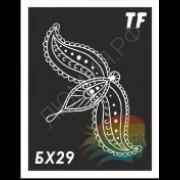 Трафарет БХ 29