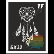 Трафарет БХ 32