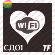 "Трафарет СД01 ""ЛЮБОВЬ WI-FI"""