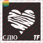 "Трафарет СД10 ""СЕРДЦЕ - Z"""