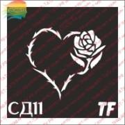 """Трафарет СД11 """"СЕРДЦЕ ЦВЕТОК"""""""