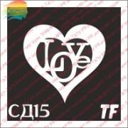 "Трафарет СД15 ""СЕРДЦЕ LOVE"""