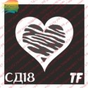 "Трафарет СД18 ""СЕРДЦЕ в СЕРДЦЕ"""