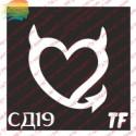 """Трафарет СД19 """"СЕРДЦЕ D"""""""