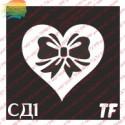 """Трафарет СД1 """"СЕРДЦЕ в ПОДАРОК"""""""