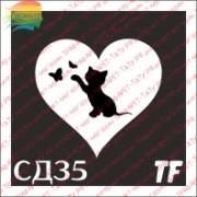 "Трафарет СД35 ""СЕРДЦЕ с КОТЁНКОМ"""