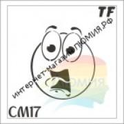 "Трафарет СМ17 ""СМАЙЛ"""