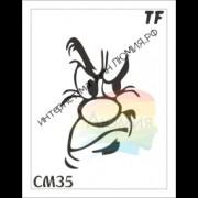 Трафарет СМ35