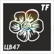 Трафарет ЦВ47
