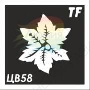 Трафарет ЦВ58