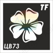 Трафарет ЦВ73