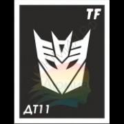 Трафарет ДТ11