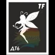 Трафарет ДТ6
