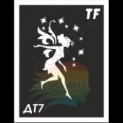 Трафарет ДТ7