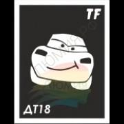 Трафарет ДТ18