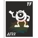 Трафарет ДТ22
