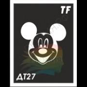 Трафарет ДТ27