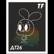 Трафарет ДТ26