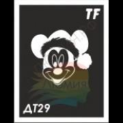 Трафарет ДТ29
