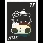 Трафарет ДТ35