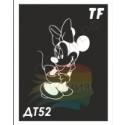 Трафарет ДТ52
