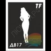 Трафарет ДВ17