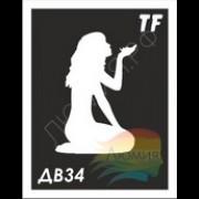 Трафарет ДВ34