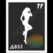 Трафарет ДВ53