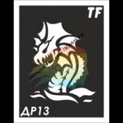 Трафарет Морской Дракон ДР13