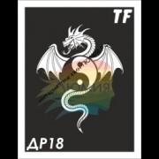 Трафарет Дракон ДР18