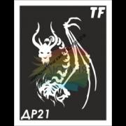 Трафарет Скелет Дракона ДР21