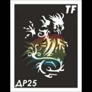 Трафарет Дракон ДР25