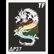 Трафарет Дракон ДР27
