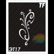 "Трафарет ЭТ17 ""Узор17"""