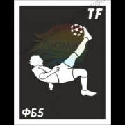 Трафарет ФБ5