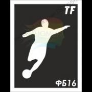 Трафарет ФБ16