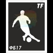 Трафарет ФБ17