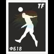 Трафарет ФБ18