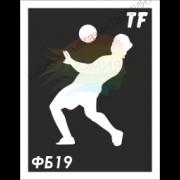 Трафарет ФБ19