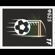 Трафарет ФБ25