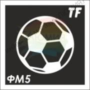 Трафарет ФМ5