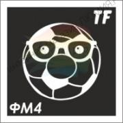 Трафарет ФМ4