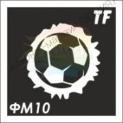 Трафарет ФМ10