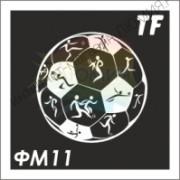 Трафарет ФМ11