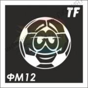 Трафарет ФМ12
