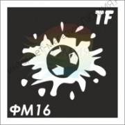 Трафарет ФМ16