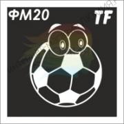 Трафарет ФМ20